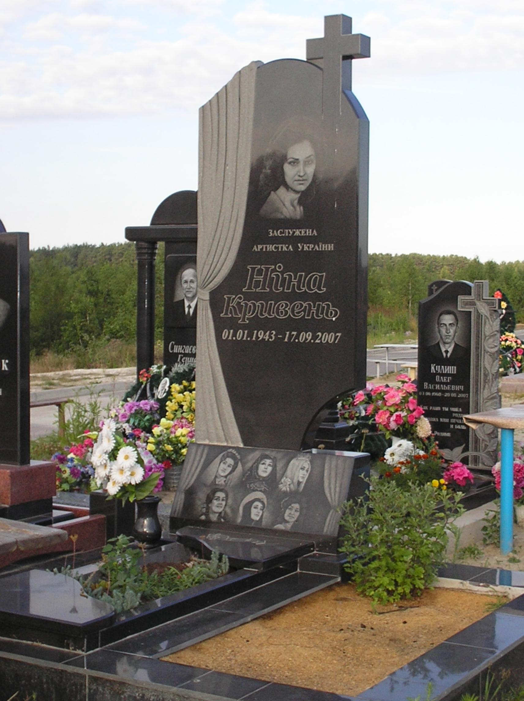 Надгробные надписи памятники до 10000 памятники в столине цены и фото